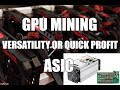 GPU vs A10 ASIC Mining Ethereum Comparison - YouTube