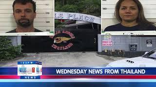 [NEWS]  14th November 2018   fabulous TV Pattaya