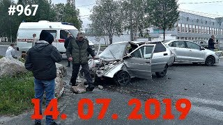 ☭★Подборка Аварий и ДТП/Russia Car Crash Compilation/#967/July 2019/#дтп#авария