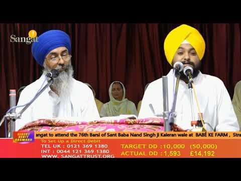 Dhan Guru Nanak Dev Ji | Bhai Mansukh Ji Da Sangladeep, Rajei Shivnaabh Paas Jana Pt.1 | Katha