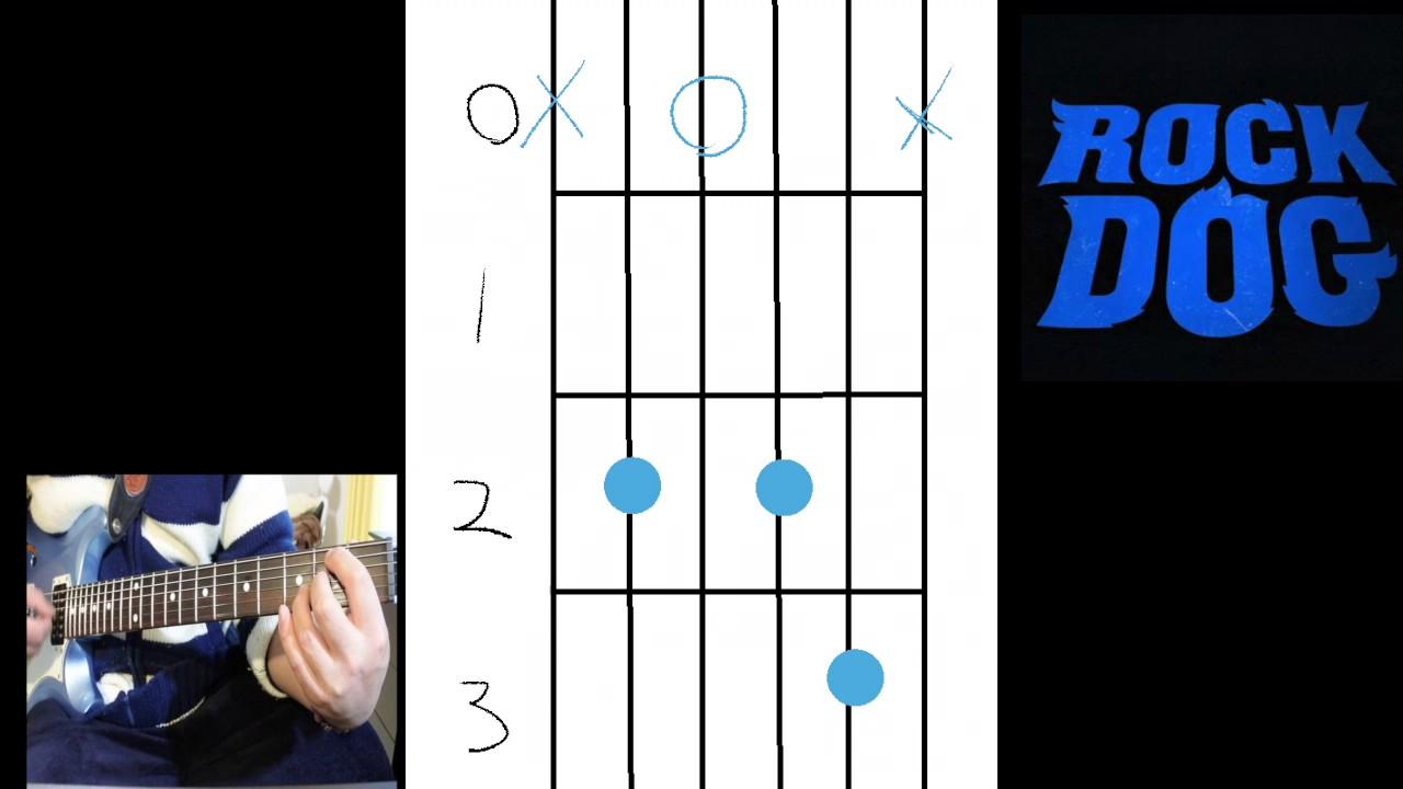 Rock Dog Glorious Guitar Chord Youtube