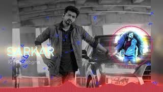Sarkar BGM | Top Tucker Kuthu Mix | Thalapathy Vijay | Bridge Fight Scene