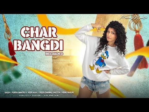 Char Bangdi Vadi Gadi | Reloaded | Purva Mantri ft. Veer