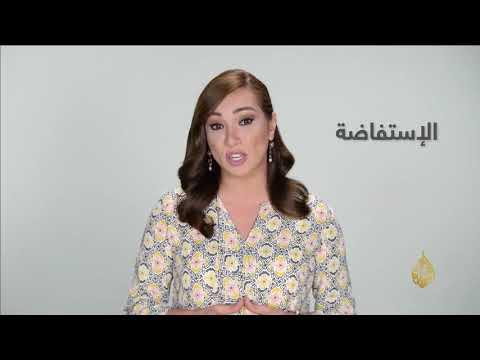 هذا الصباح- مهارات التعامل مع المدير والموظفين  - 10:21-2018 / 1 / 7