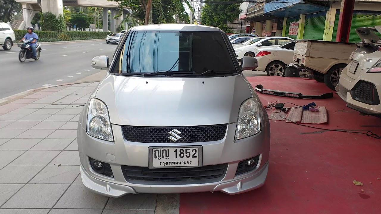 แต่งรถ Suzuki Swift 1.5 ชุดแต่ง Customize โดย Optiongt