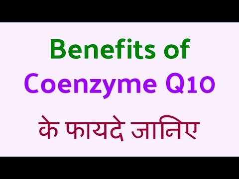Have co q 10 and sperm count opinion