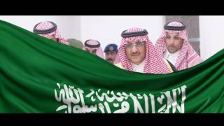 داليا - لبيه يا دار آل سعود (حصريًا)   2016