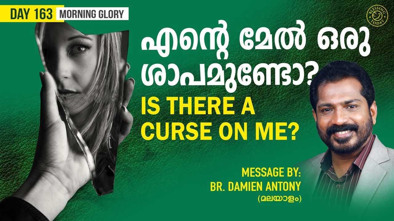 Download Is There A Curse On Me? | എൻ്റെ മേൽ ഒരു ശാപമുണ്ടോ? | Bible Study: Am I Cursed? | Morning Glory - 163