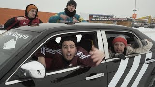 Russian Village Boys & Mr. Polska - Adidas