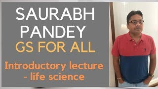 SAURABH PANDEY GS FOR ALL - LIFE SCIENCE - INTRODUCTORY LECTURE