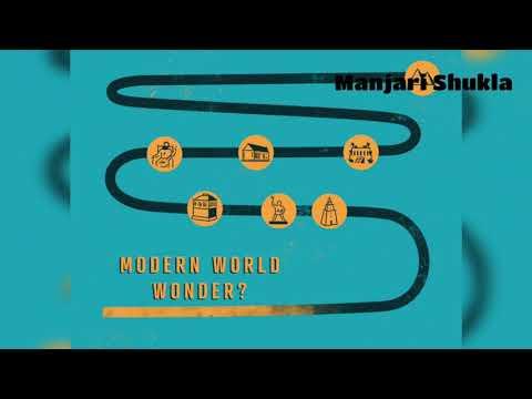 Видео Resonance and wonder essay