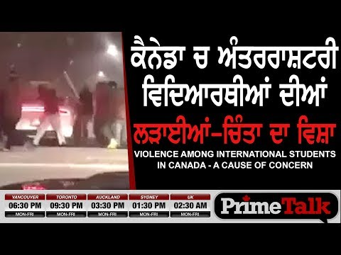 Prime Talk  89 Violence Among International Students in Canada-A Cause of Concern