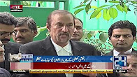 Babar Awan media talk outside the Election Commission - 10 July 2017