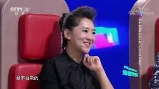 [越战越勇]63岁韩文霞被老伴宠成小女孩 生活点滴都在秀恩爱!| CCTV综艺