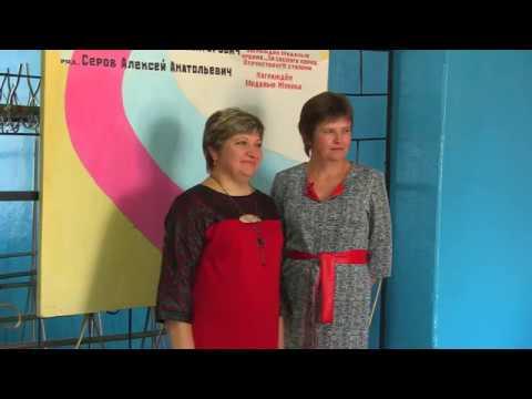 Юбилей 70 лет Красносельцевской средней школе
