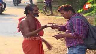 Handshake Prank: ଦେଖନ୍ତୁ ହାତରେ କଣ ସବୁ ଲଗଉଛନ୍ତି - Odia Prank Video