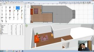 16:Sweet Home 3D 鎖定牆體與房間,避免不小心移動到 thumbnail
