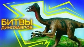 Динозавр Дейнохейрус | Наука для школьников | Дино-Профайл | Документальный фильм Про динозавров
