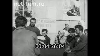 1938г. село Столбище. Лаишевский район. Татарстан