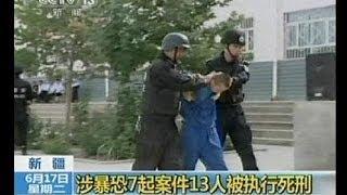 سیزده کشته در حمله به پاسگاه پلیس در چین