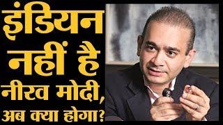 Nirav Modi पर अब भारत क्या कर सकता है | Extradition | Nirav Modi Arrest | Vijay Mallya | Abu Salem