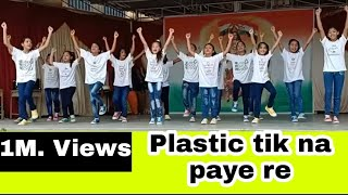 15 August speech about use of plastic and dance tik tik tik plastic run n.a. paye re