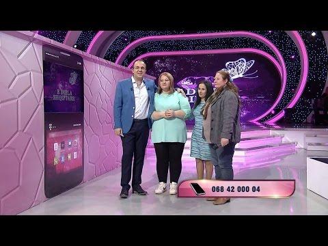 E diela shqiptare - Ka nje mesazh per ty - Pjesa 1! (02 prill 2017)