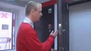 видео Особенности металлических входных дверей