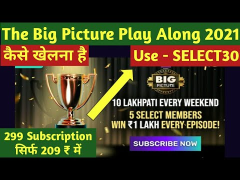 Download कैसे खेलना है The Big Picture Game Show|How to Play The big picture Play Along 2021|TBP Subscription