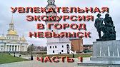 Таволожская керамика - гончары в Таволгах - Урал - YouTube