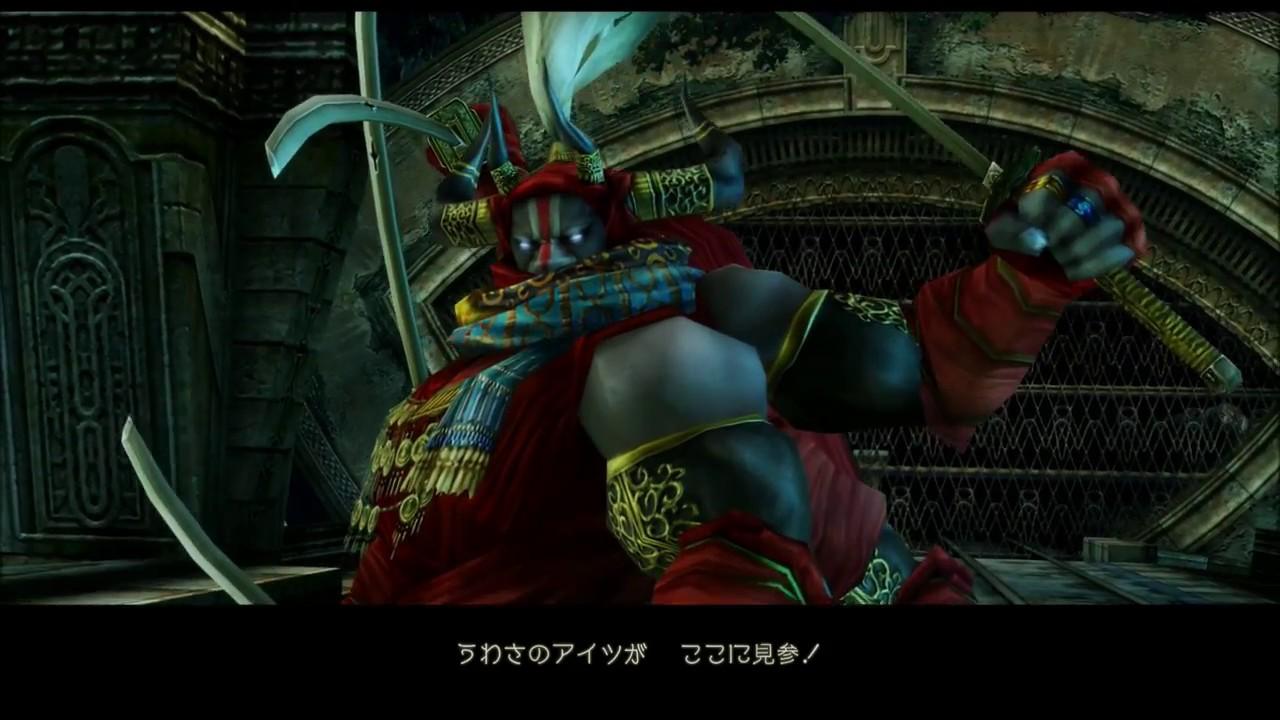 FF12 TZA ギルガメッシュ戦(1回目) ビッグブリッヂの死闘【ザ ゾディアックエイジ・PS4・HD】 - YouTube