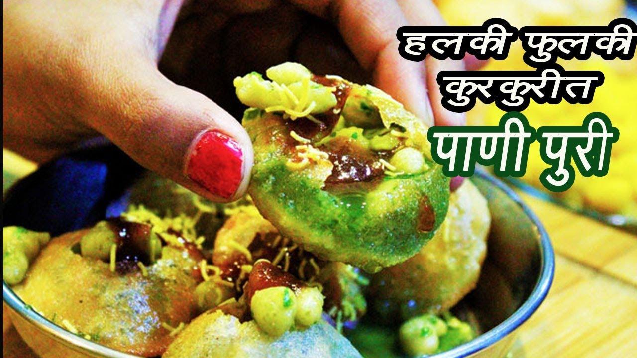 marathi pani Pani nahi dravya, aahe te amrut tulya पाणी नाही द्रव्य, आहे ते अमृततुल्य this slogan was submitted by पुरुषोत्तम पचवणे.