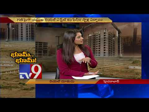 Hyderabad invites Real Estate investors  - CREDAI Property Show  - TV9