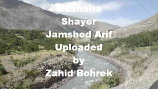 Khowar(chitrali) Mushaira 2,Shayer Jamshed Arif.FLV