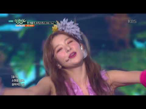 뮤직뱅크 Music Bank - 한 여름의 크리스마스 (With You) - 레드벨벳(Red Velvet).20180810