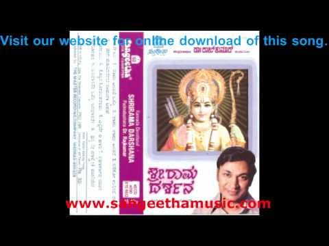 Sri Rama Darshana - Bereso Usirali Ramana