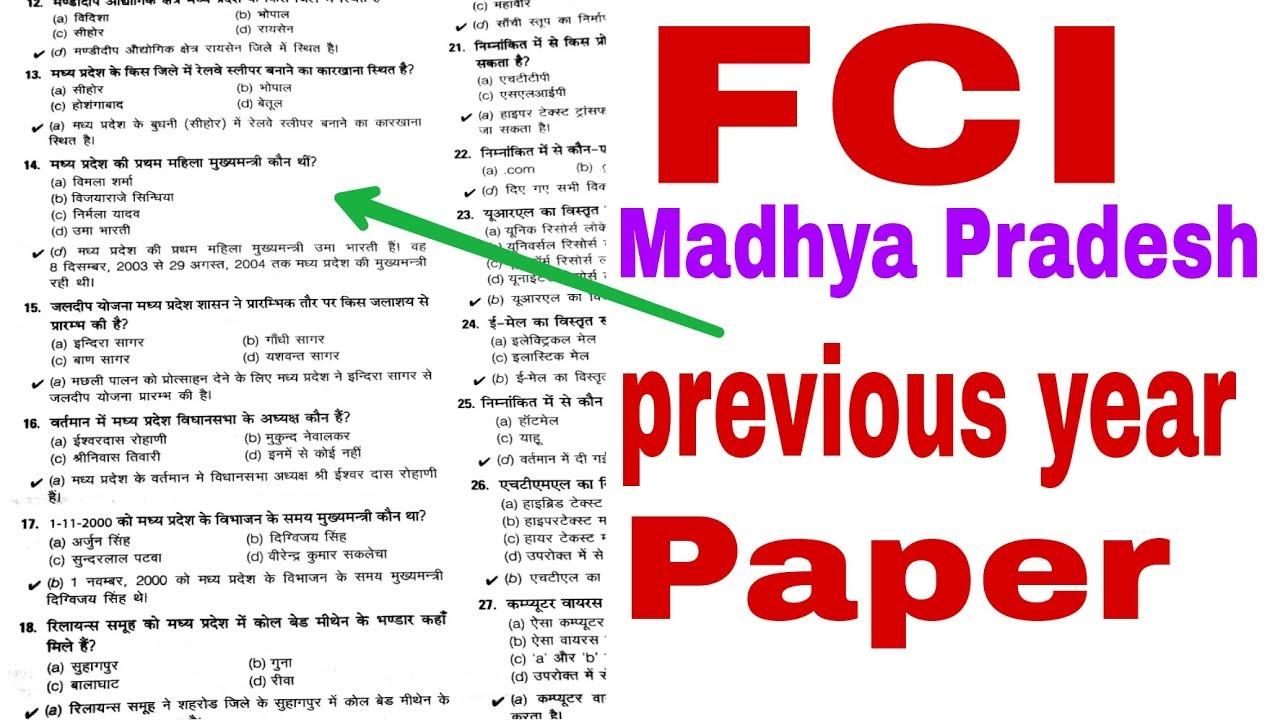 Fci 2015 Question Paper Pdf
