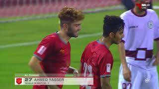 الأهداف | الدحيل 6 - 0 المرخية | دوري قطر غاز تحت 23 سنة