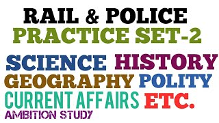 (ALL SUBJECT BASED PRACTICE SET-2) RAIL GROUP D, WBPOLICE,ASM, RAIL POLICE,SSC,CGL PRACTICE SET