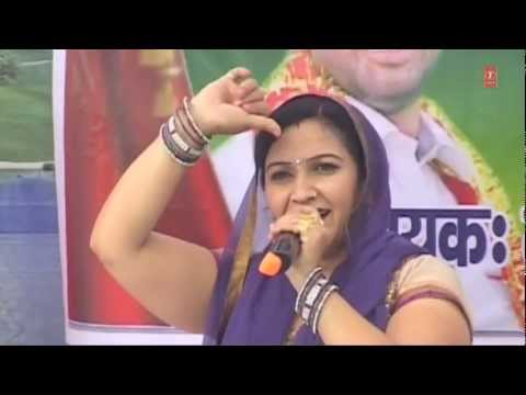 Aaja Bahu Angana Full Song (Haryanvi Ragini Video Songs) - Rajbala