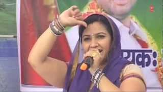 Aaja Bahu Angana Full Song (Haryanvi Ragini Video Songs) - Rajbala