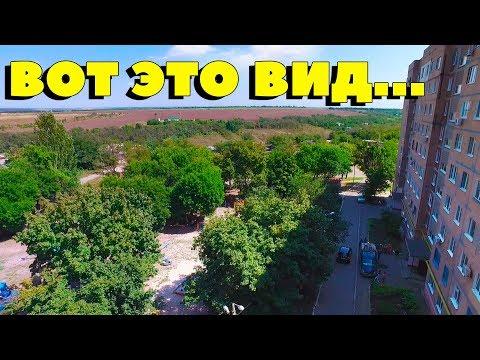 Квартира для тех, кому вид из окна важен👀//Краматорск
