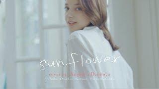 Post Malone Swae Lee Sunflower cover by Angelina Danilova.mp3