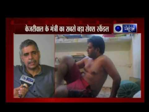 MERCEDES: Haryana Mewat Sex Scandals