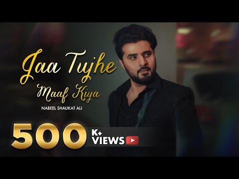 Jaa Tujhe Maaf Kiya Live |Do Bol| Nabeel Shaukat