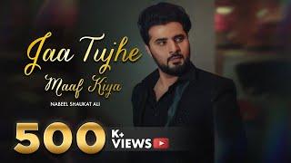 Jaa tujhe maaf kiya Live |Do Bol| Nabeel Shaukat.mp3
