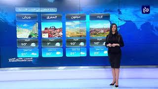 النشرة الجوية الأردنية من رؤيا 7-2-2018