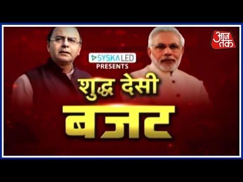बजट Breaking: Arun Jaitley और PM Modi के बजट पर किसानों के 'मन्न की बात'