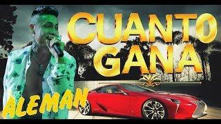 Cuanto Gana Aleman | MUSICRAPHOOD |