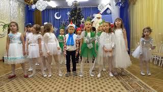 Новый год в детском саду 26.12.17 (3)